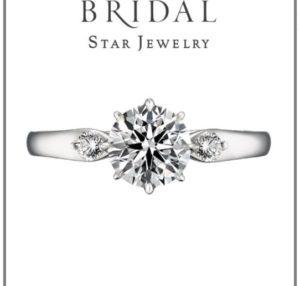 オードリー春日,クミさん,指輪,値段